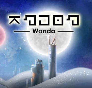 Wanda – A Beautiful Apocalypse