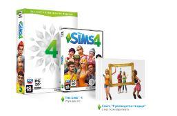 The Sims 4 Premium Edition + почта (смена всех данных)